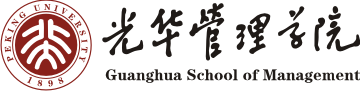 北大光华管理学院(Guanghua School of Management)