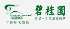 碧桂园集团(Country Garden Holdings)