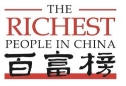 2016碧桂园森林城市·胡润百富榜