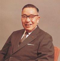 松田重次郎- MBA智库百科
