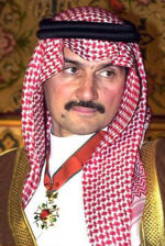 阿苏德王子