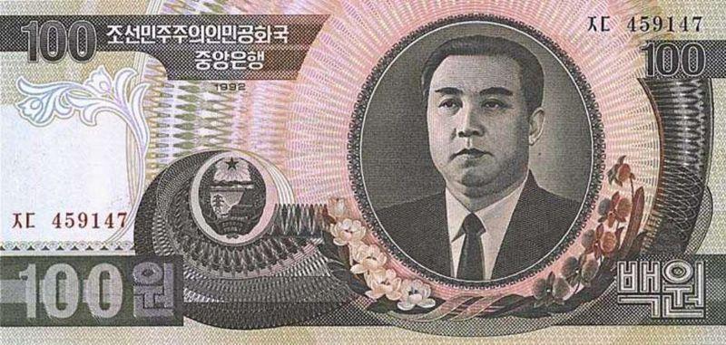 朝鲜货币欣赏 - 七友 - 讲述过去的故事