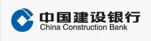 中国建设银行(China Construction Bank)
